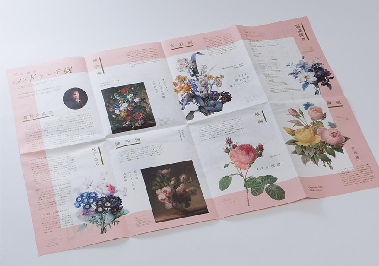花の画家 ルドゥーテ展|Bunkamura ザ・ミュージアム_10