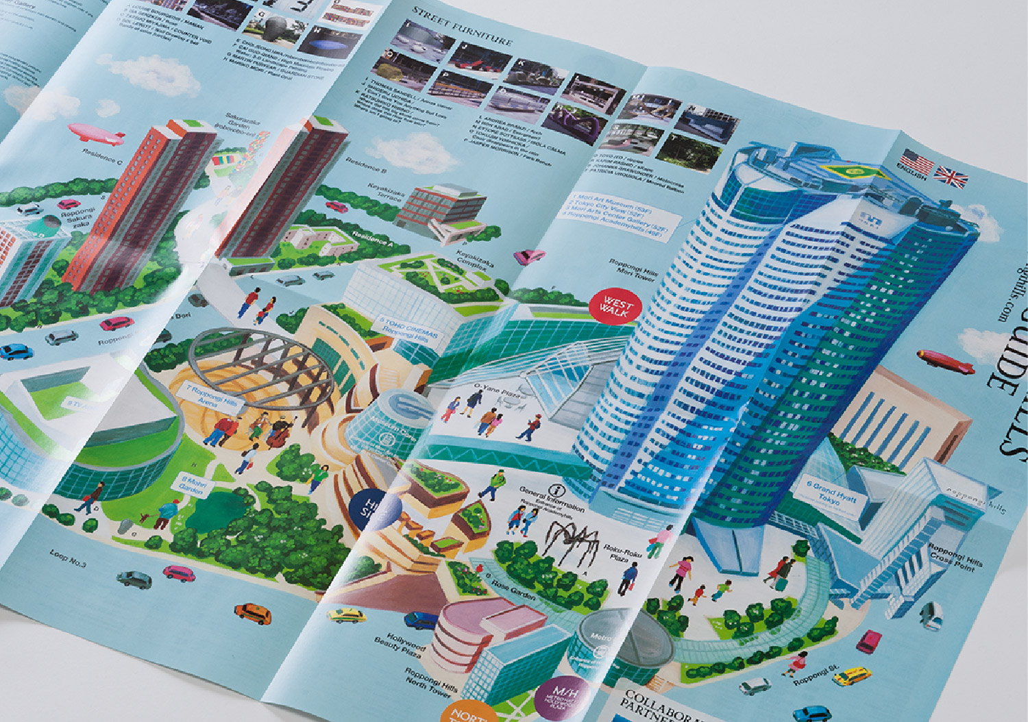 ROPPONGI HILLS TOWN GUIDE_1