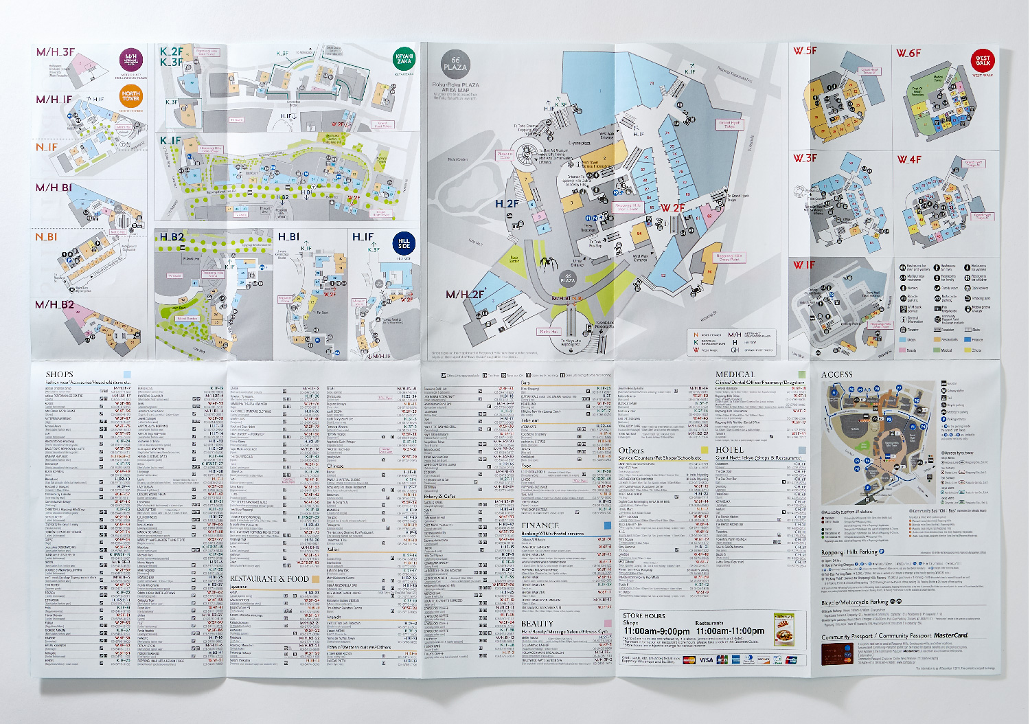 ROPPONGI HILLS TOWN GUIDE_7