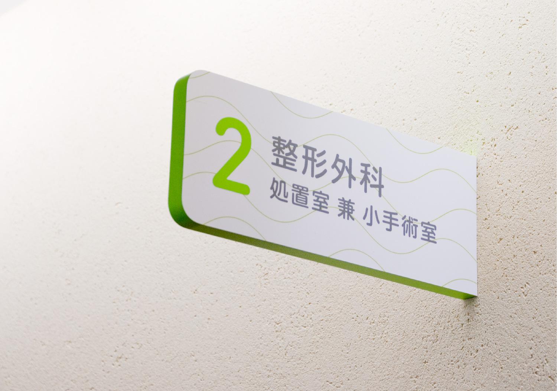 加納岩総合病院_7
