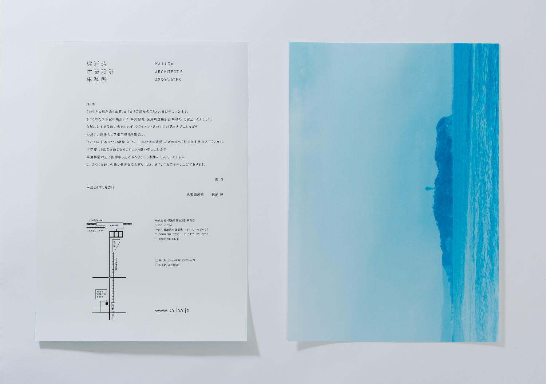 梶浦暁建築設計事務所_3