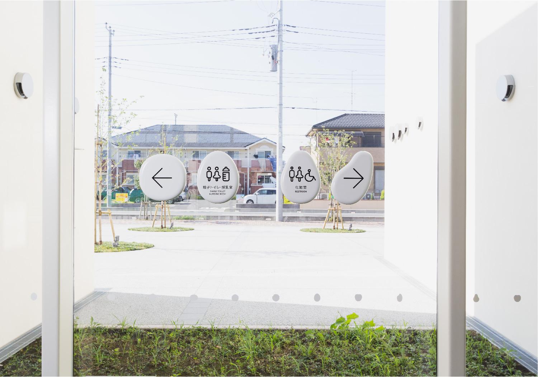 三郷市立ピアラシティ交流センター_8