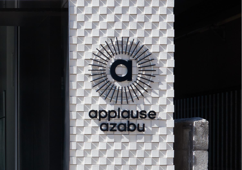 applause azabu_6