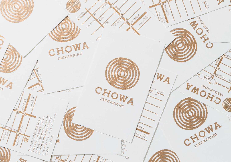 CHOWA_2