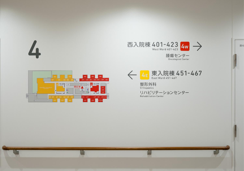 佐賀県医療センター 好生館_9