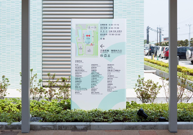佐賀県医療センター 好生館_12