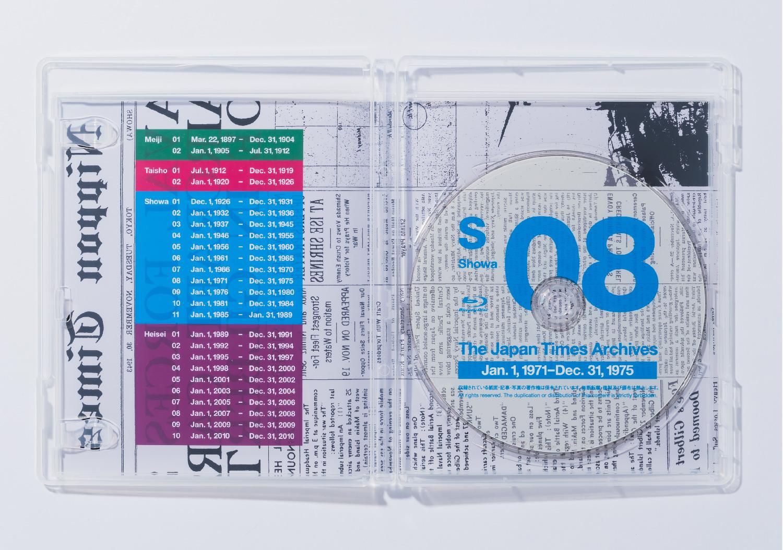 Japan Times DVD_6