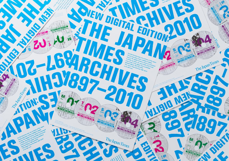 Japan Times DVD_7