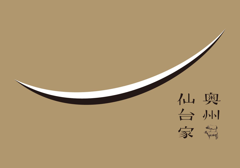 奥州仙台家_1