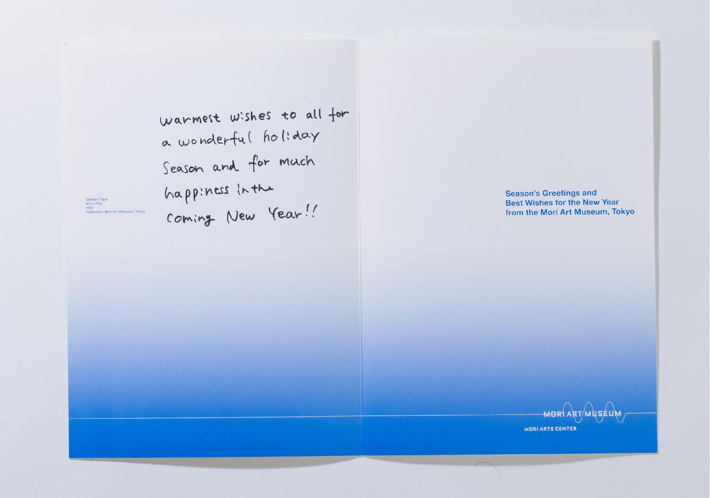 森美術館2012 Greeting Card_4