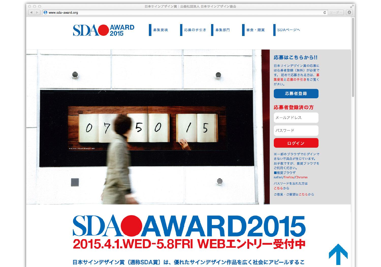 SDA AWARD_1