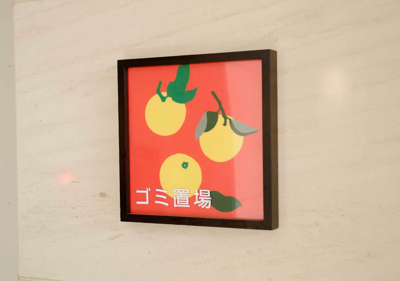 恵比寿ビュータワー_8