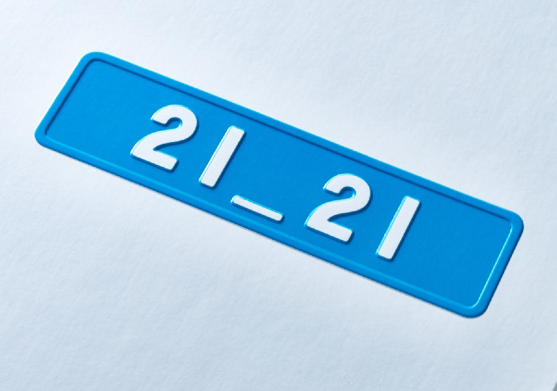 21_21 DESIGN SIGHTパンフレット_1