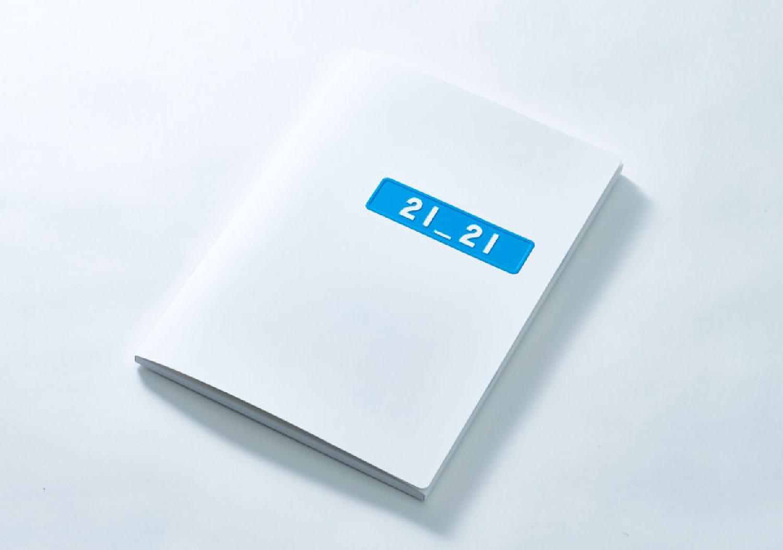 21_21 DESIGN SIGHTパンフレット_2