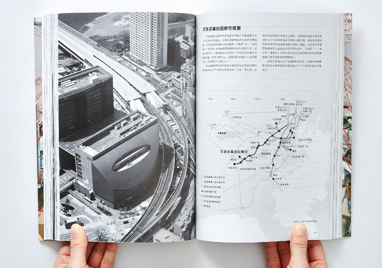 站城一体开发 日建設計_11