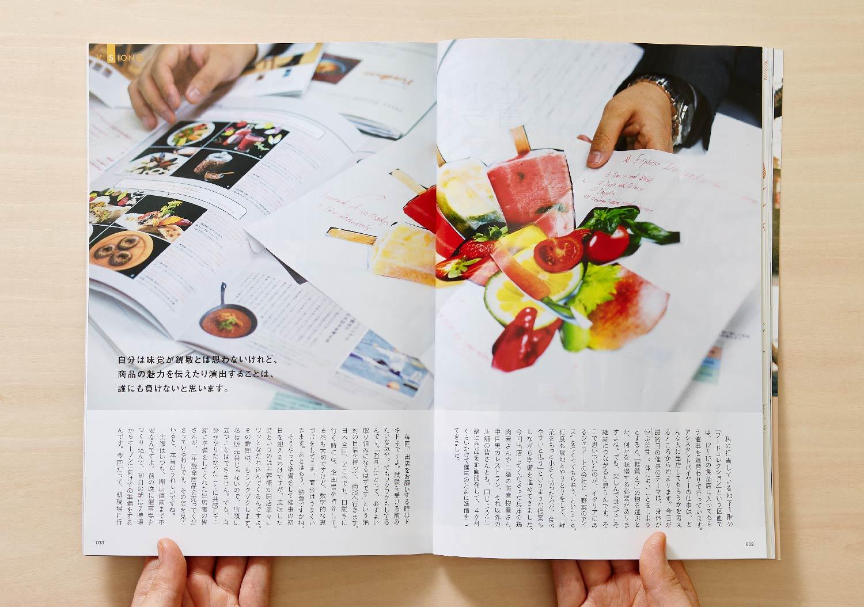 My Vision ドラマな仕事|ベネッセコーポレーション_6