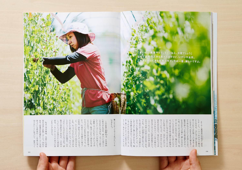 My Vision ドラマな仕事|ベネッセコーポレーション_10