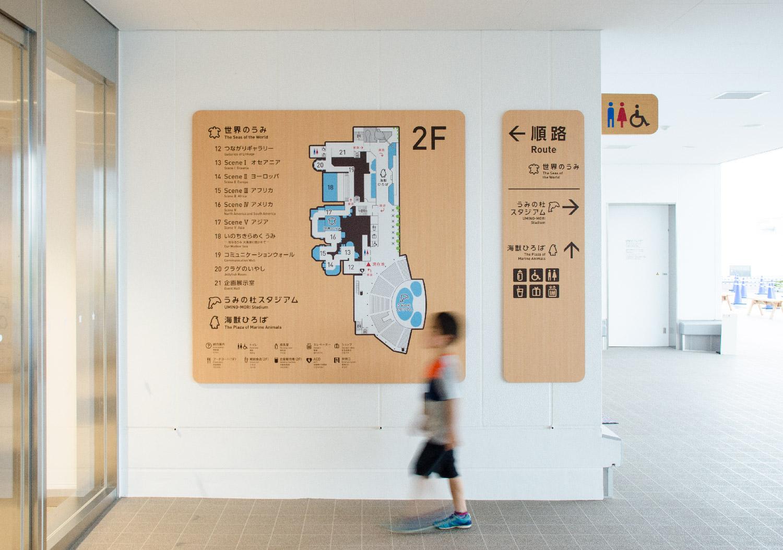 仙台うみの杜水族館_11