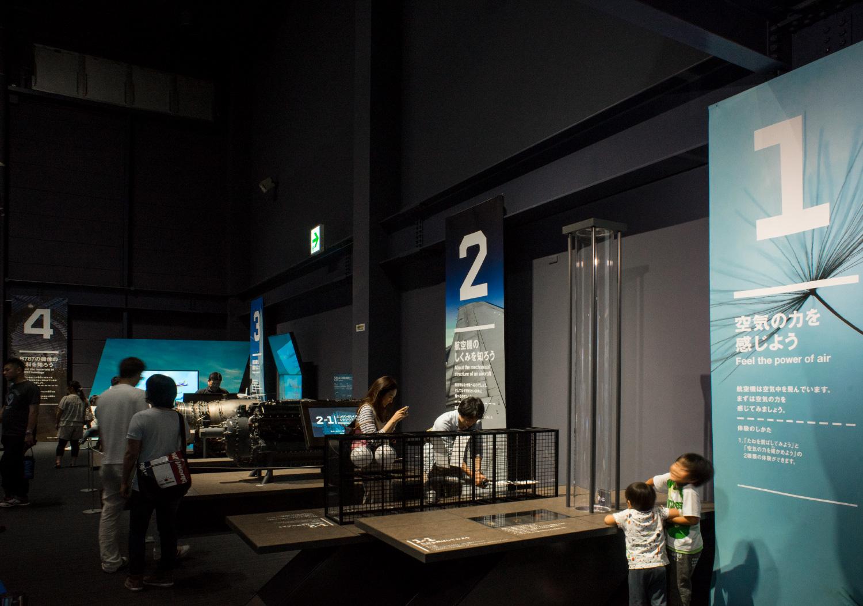 岐阜かかみがはら航空宇宙科学博物館 プレオープン_2
