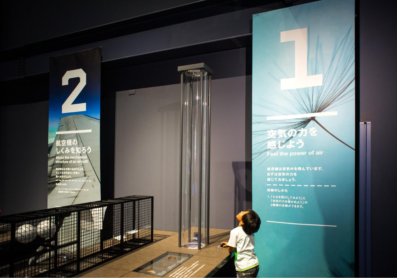 岐阜かかみがはら航空宇宙科学博物館 プレオープン_3