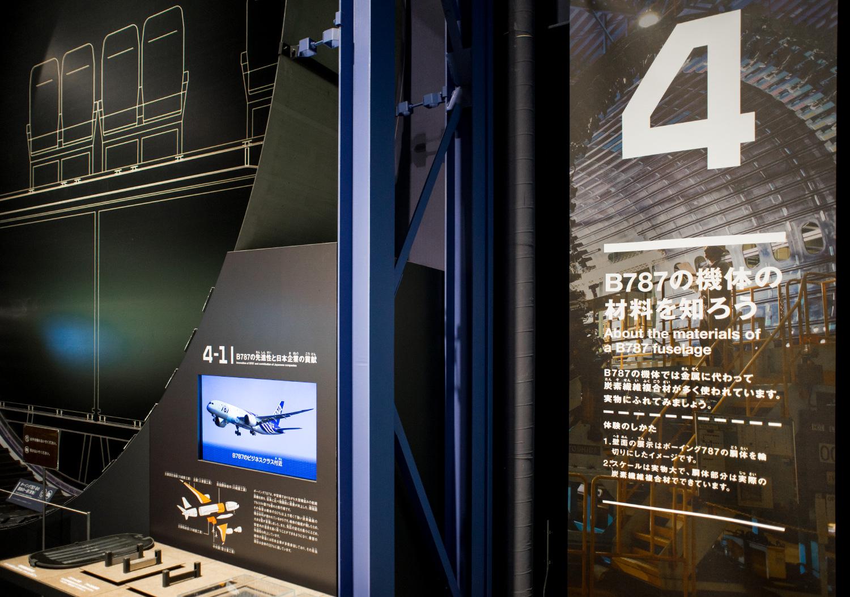 岐阜かかみがはら航空宇宙科学博物館 プレオープン_8