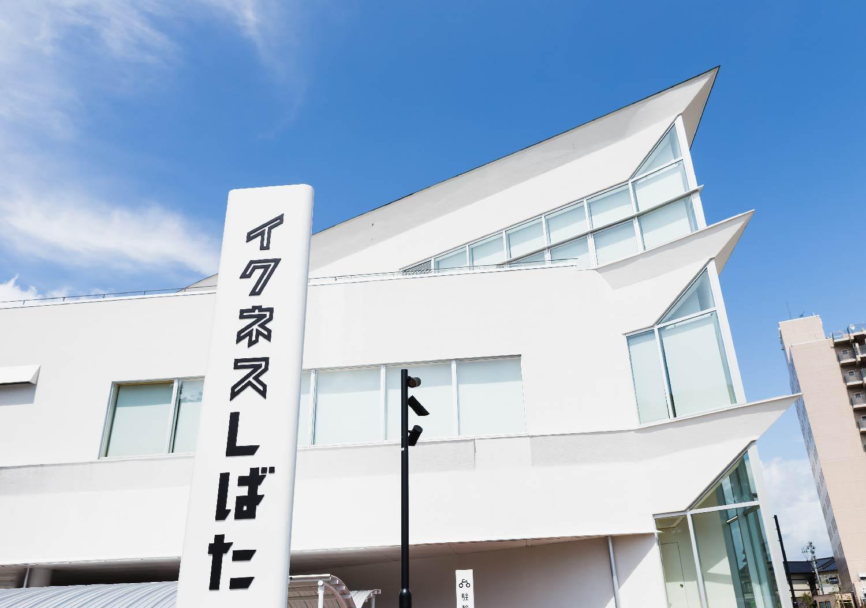 イクネスしばた(新発田市図書館)_2