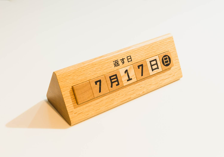 イクネスしばた(新発田市図書館)_9