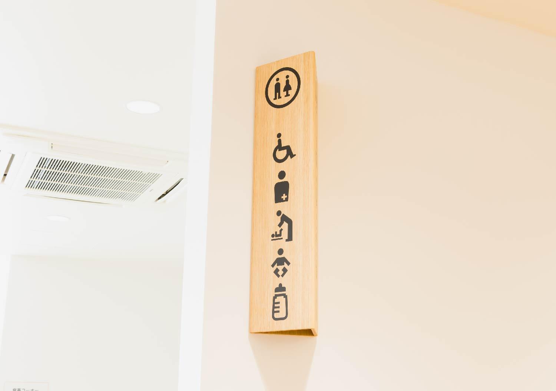 イクネスしばた(新発田市図書館)_10