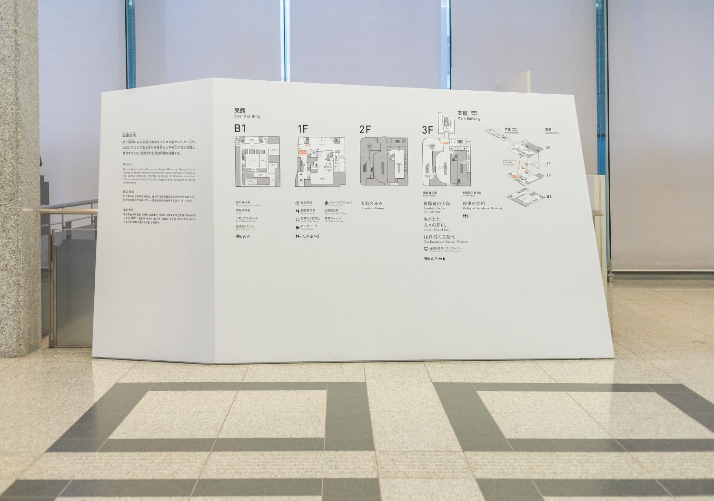 広島平和記念資料館_1
