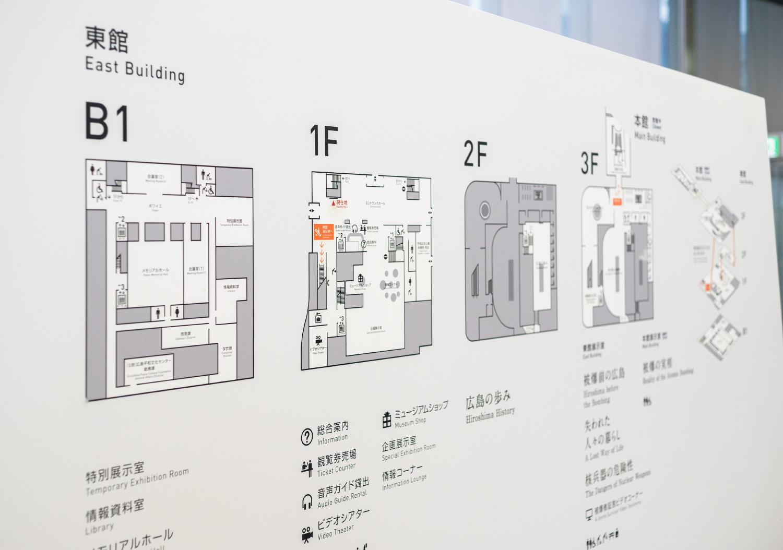 広島平和記念資料館_3
