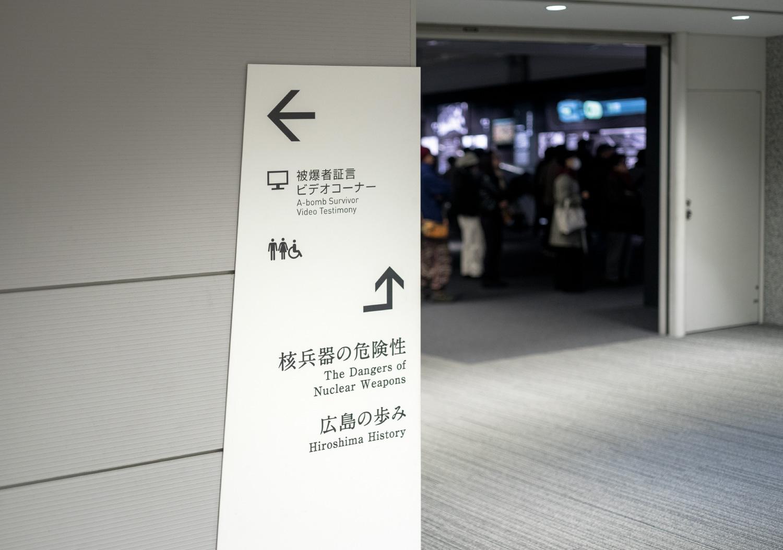 広島平和記念資料館_25