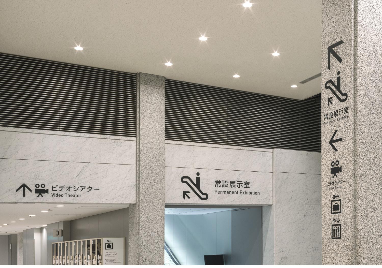 広島平和記念資料館_26