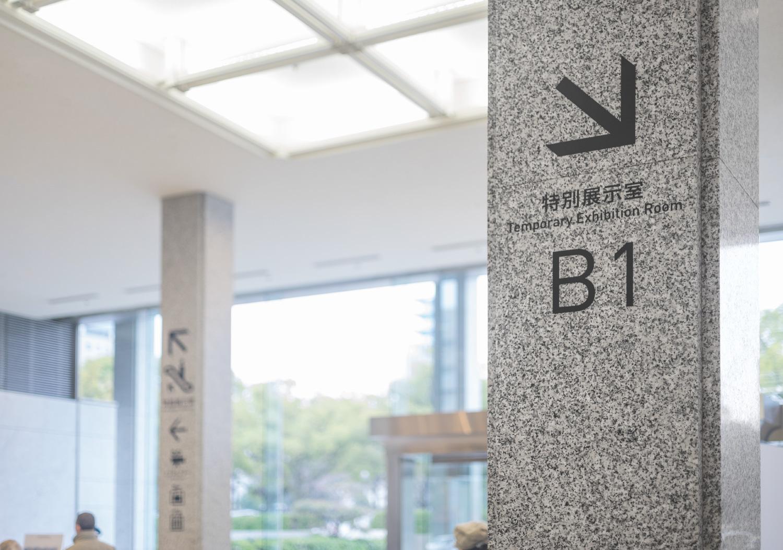 広島平和記念資料館_28