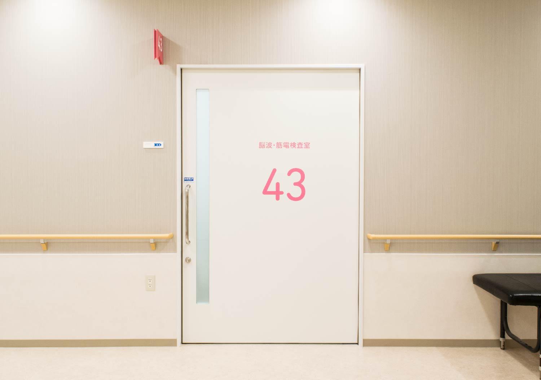 神奈川県総合リハビリテーションセンター(福祉棟・病院本館)_8