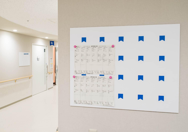 神奈川県総合リハビリテーションセンター(福祉棟・病院本館)_12