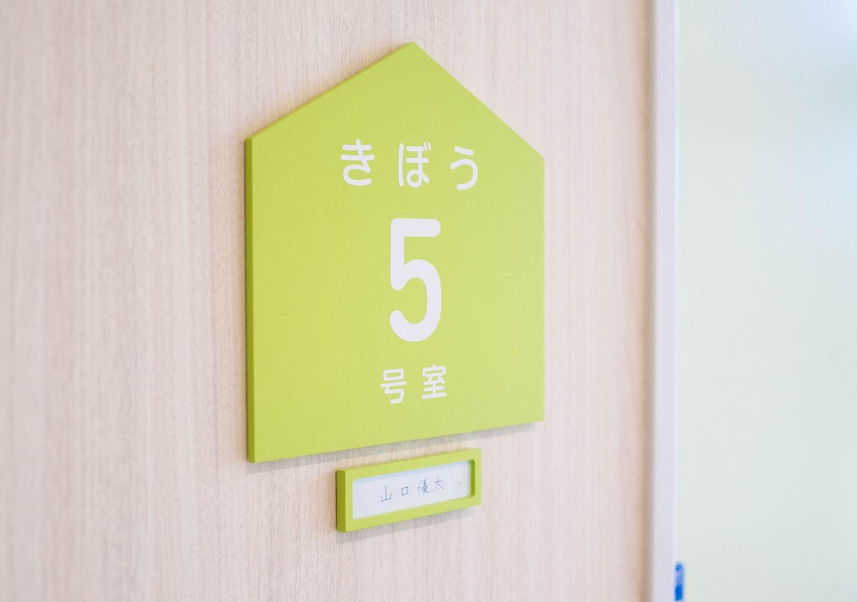 神奈川県総合リハビリテーションセンター(福祉棟・病院本館)_22