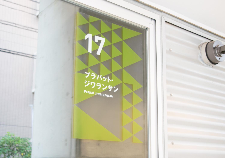 黄金町バザール2016_6
