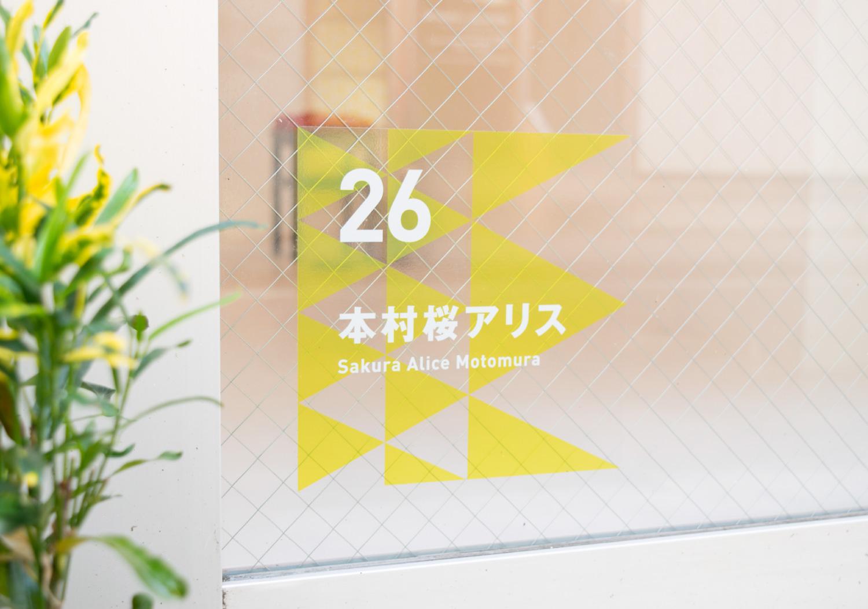 黄金町バザール2016_7