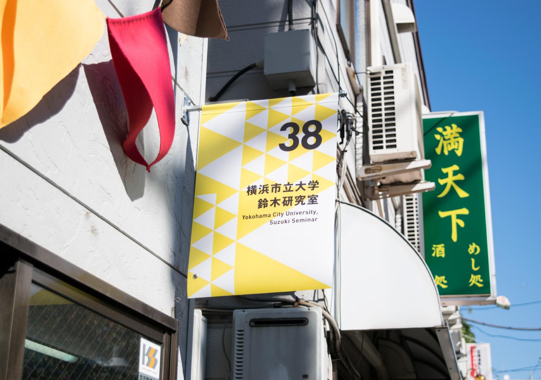 黄金町バザール2016_11
