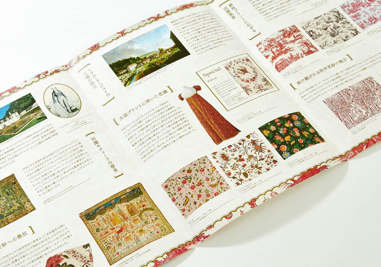西洋更紗トワル・ド・ジュイ展|Bunkamura ザ・ミュージアム_4