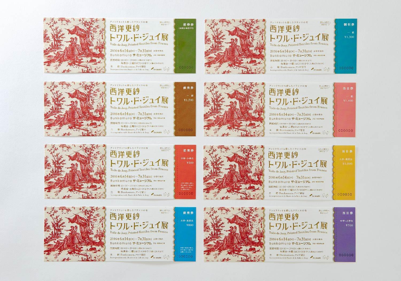 西洋更紗トワル・ド・ジュイ展|Bunkamura ザ・ミュージアム_6