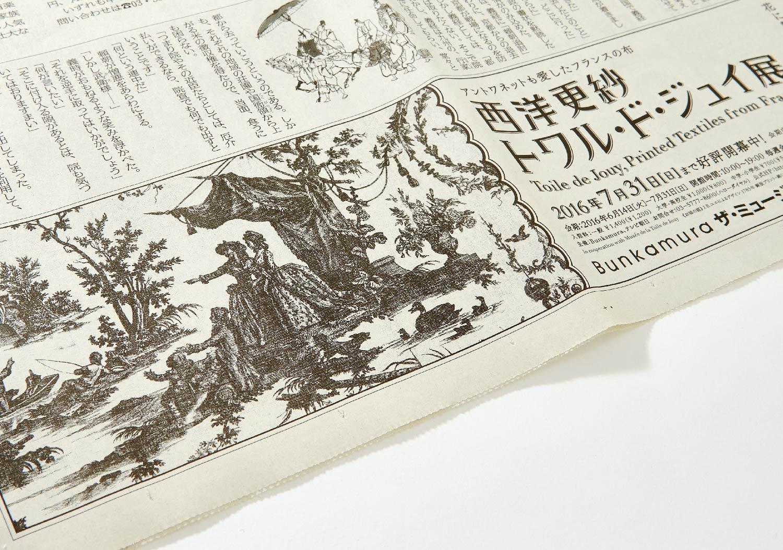 西洋更紗トワル・ド・ジュイ展|Bunkamura ザ・ミュージアム_8