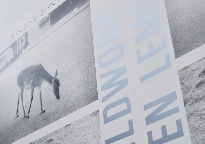 ヨヘン・レンペルト展|IZU PHOTO MUSEUM_14