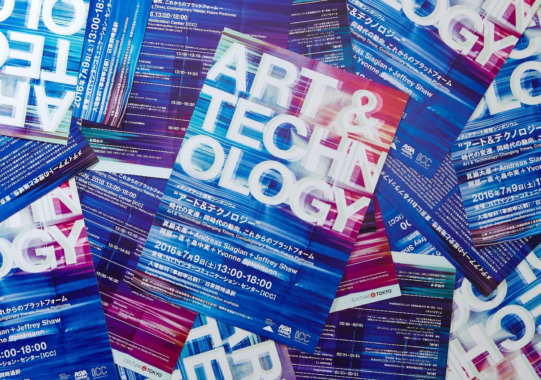 ART & TECHNOLOGY|ICC_2