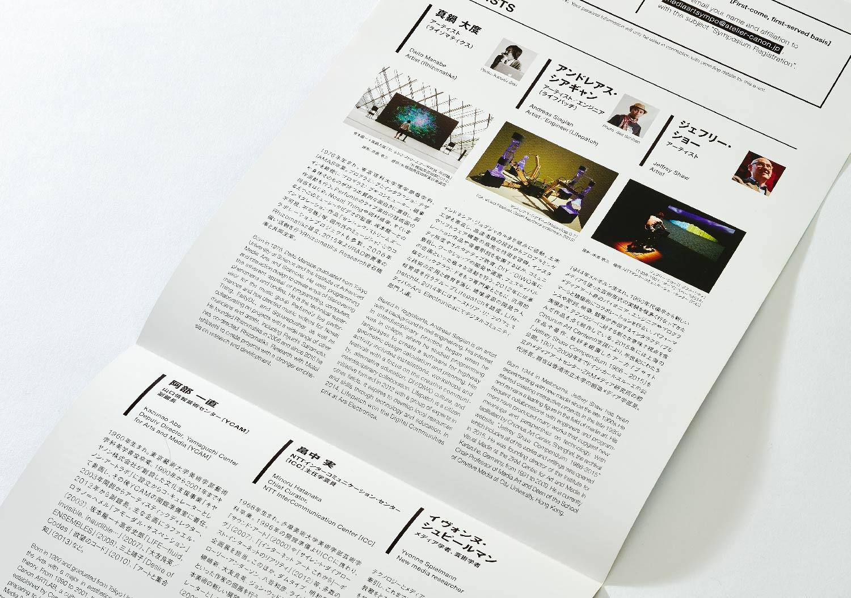 ART & TECHNOLOGY|ICC_3
