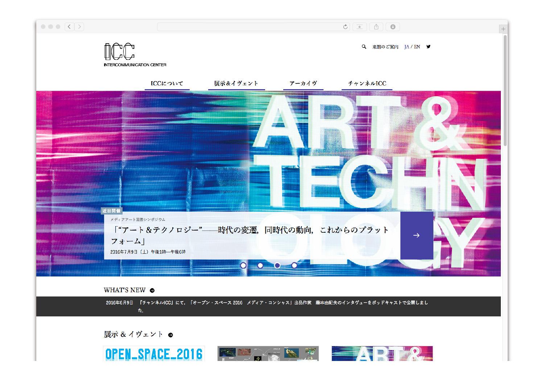 ART & TECHNOLOGY|ICC_5