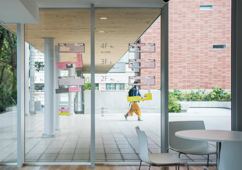 京都女子大学図書館_26
