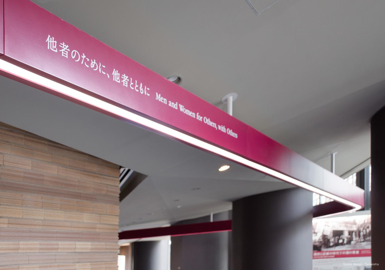 上智大学ソフィアタワー_6