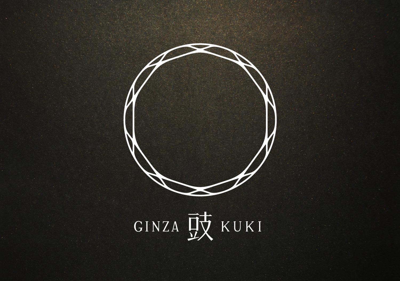 GINZA 豉 KUKI_1