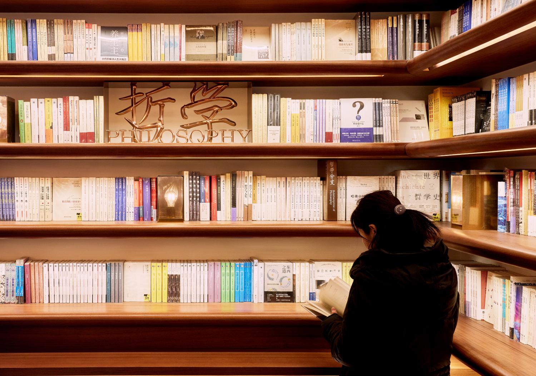 西安言几又書店_21